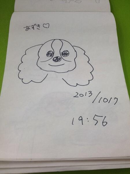 20131212-122542.jpg