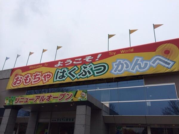 20140304-005301.jpg