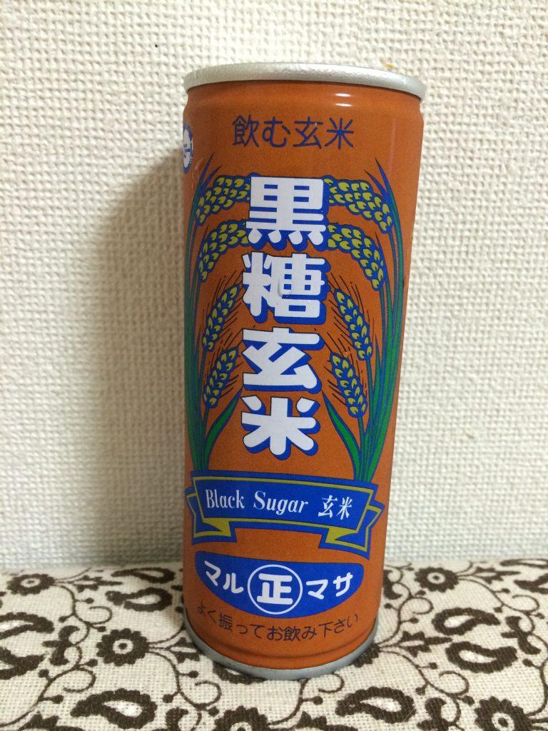 IMG_6080.JPG