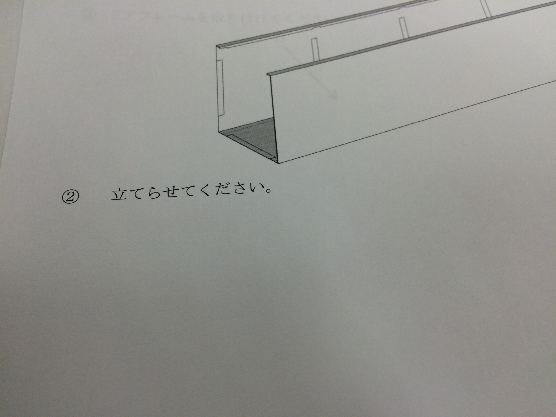 IMG_7028.JPG