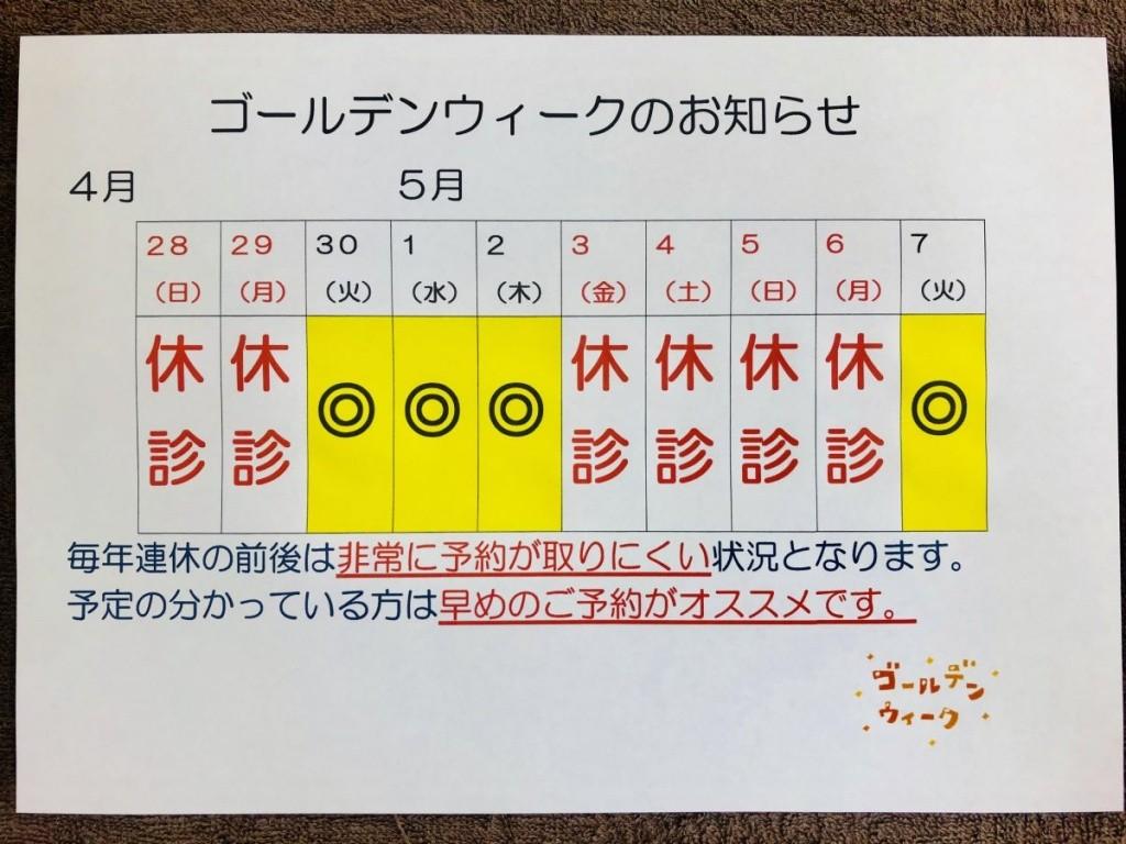 3A4F7FA3-C77D-4C80-9740-6B4CB4DF8CE0