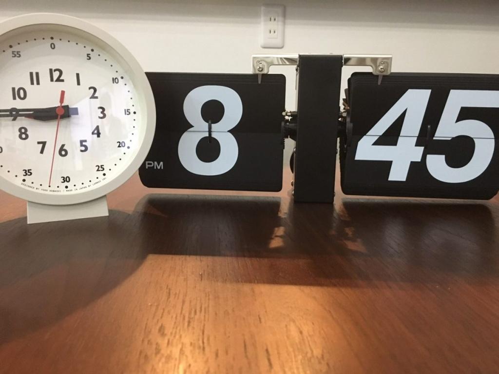 6B0BAD6D-25A8-4BD6-A42D-799AD68A0402